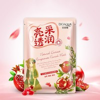 BIOAQUA best selling products beauty whitening&moisturizing 110% pure natural chinese herbs face facial mask for women skin care