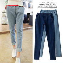 new style women loose female elastic waist denim pants harem jeans