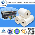 extra sticky thermal bopp film