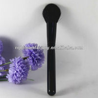 customized powder brush cosmetic brush