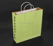 Direct factory machine made burberry paper bag, flat paper bag with paper handle, paper bag printing with logo