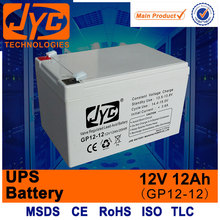 12v 12ah ups dry batteries