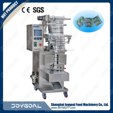 automatic packing machine price for rice/banlangen granules