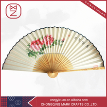 Custom Printed Folding Hand Fan with Mao Bamboo for Wedding Gift