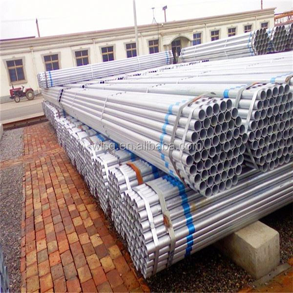 To 10 China Steel factory diameter 120mm steel pipe price per meter