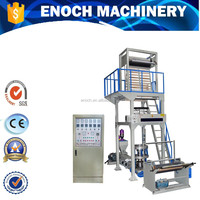 Plastic Film Blowing Machine for Plastic Bags