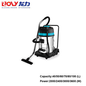 Heavy duty galaxy Home appliances powerful Vacuum Cleaner