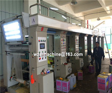 Four colors PVC film gravure press printing machine