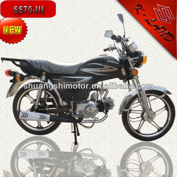 Cheap price of motorcycles in china new styles 70cc motorcycle (SS70-III)