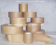 self-adhesive gummed tape for packing sealing