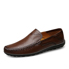 Genuine Leather Light Weight Casual all Season and with hole Driving <strong>Shoes</strong> for Men