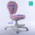 china brand gmyd adjustable ergonomic chair kids student usage A3