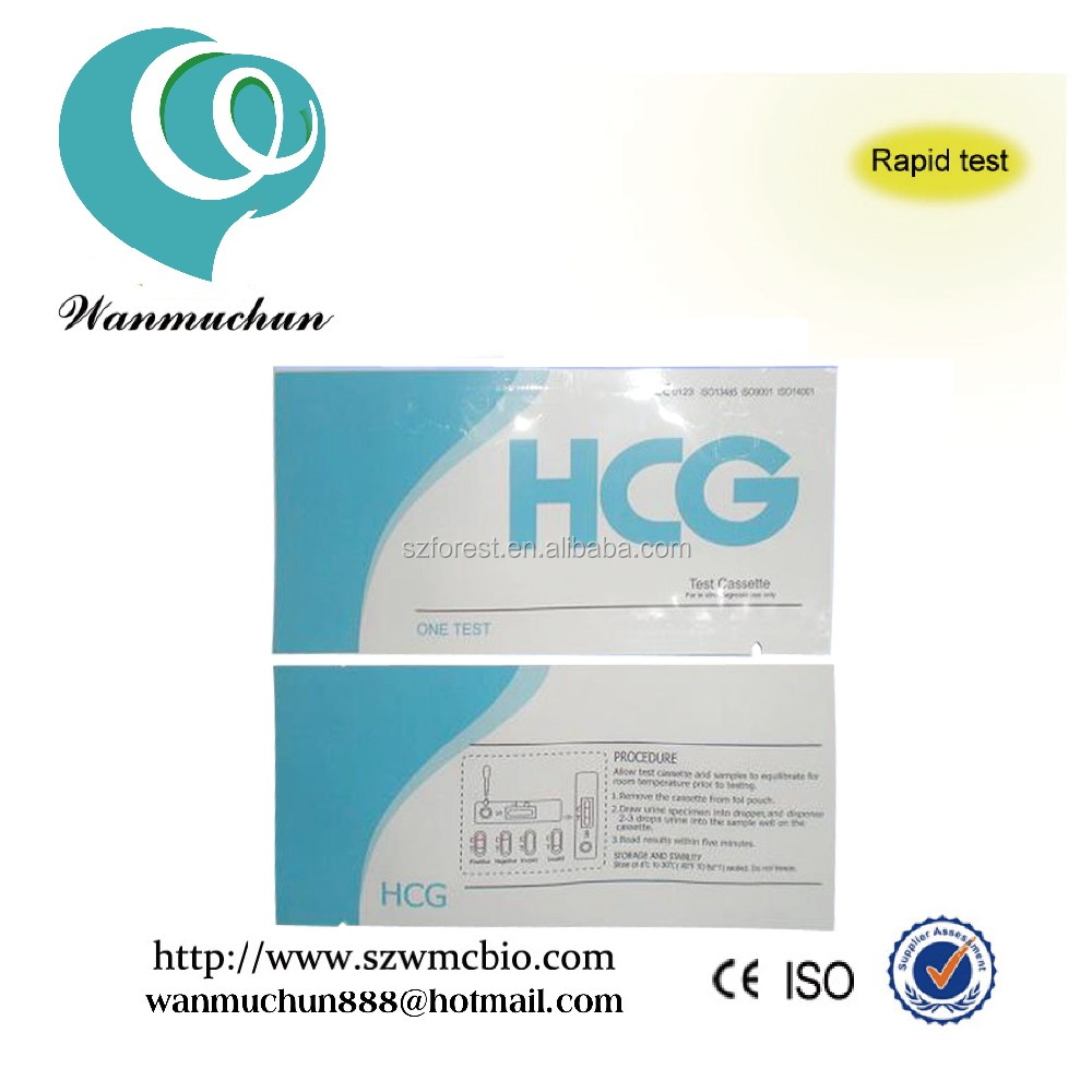 Home fertility pregnancy test equipment, pregnancy test strip