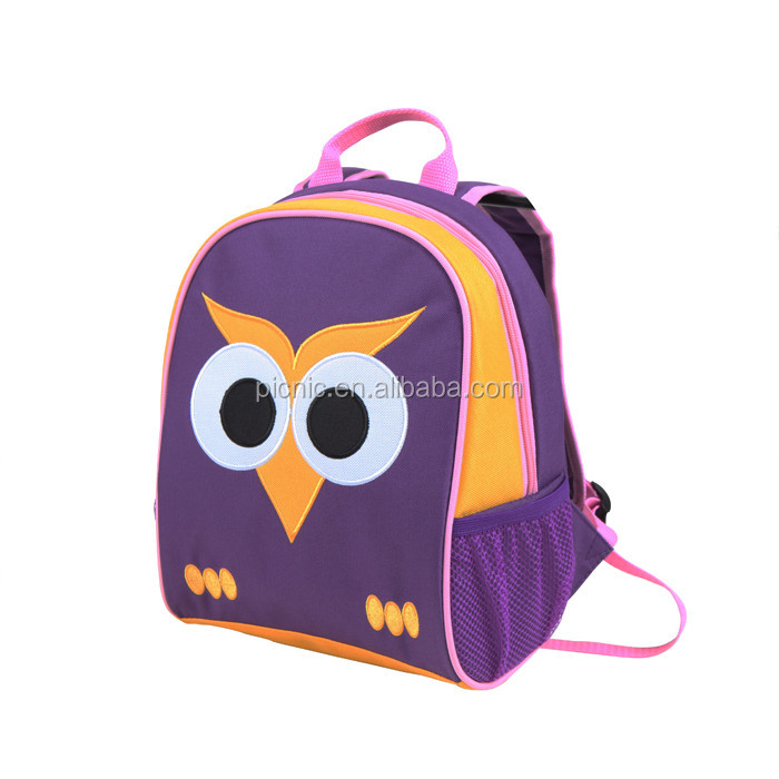 2017 Lovely Cartoon Kids School Bag