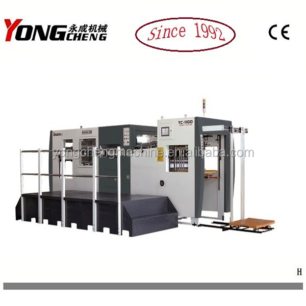 YC1100Q Fully automatic high speed paper die cutting machine