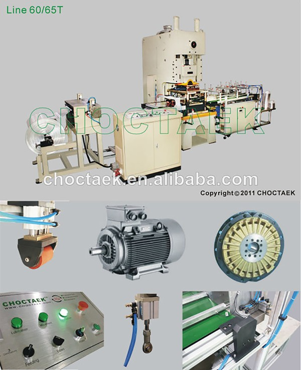 Aluminum Foil Container making machine CTJF-65T food container production line