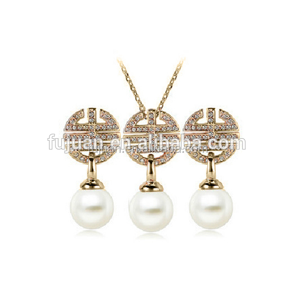 Promotional gold plated imitation pearl jewelry sets necklace and ear stud set