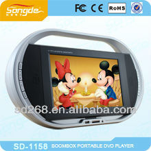 DVD boombox player,Portable DVD Player,Superior dvd player
