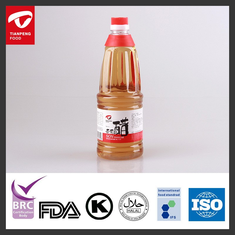 latest date Japanese sushi vinegar in bottle with up grade