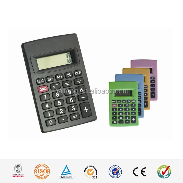 2014 Hairong 8 digit electronic mini pocket size calculator for promotion
