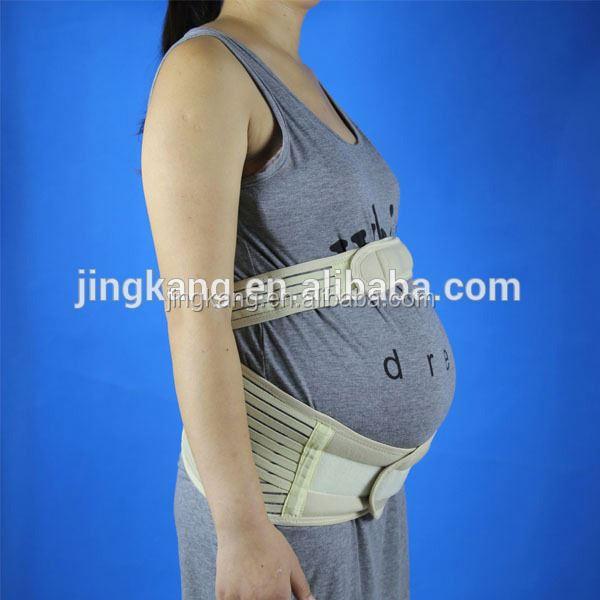 Эластичный пояс для живота беременным