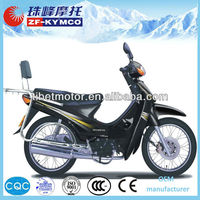 Best price 70cc mini cub chinese motorcycles for sale ZF110-A