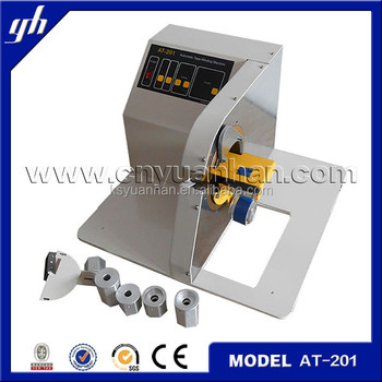 wiring harness braiding machine taping view wiring harness braiding rh ksyuanhan en alibaba com wiring harness washing machine wiring harness washing machine