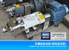 Top quality portable helical screw pump for oil