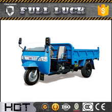 Chinese Supplier Three Wheel Motor Tricycle