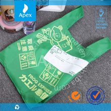 Promotional recyclable foldable polyester shopping bag