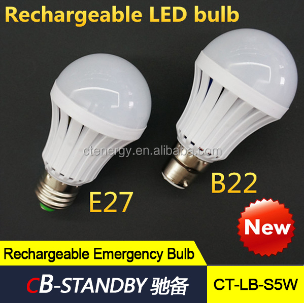 Battery type emergency led bulb led bulb b22 b22 led lamp bulb lights without <strong>electricity</strong>