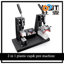 factory price cup printing machine,plastic cup/water bottle printing machine