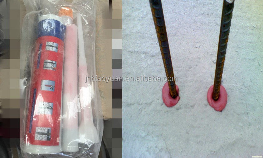 BYJ805 chemical concrete anchor,steel bonding adhesive