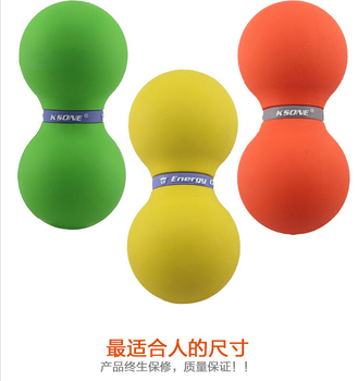2016 high quality rubber fascia peanut massage ball