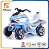 four wheel kids electric motorcycle--OEM/China manufacturer