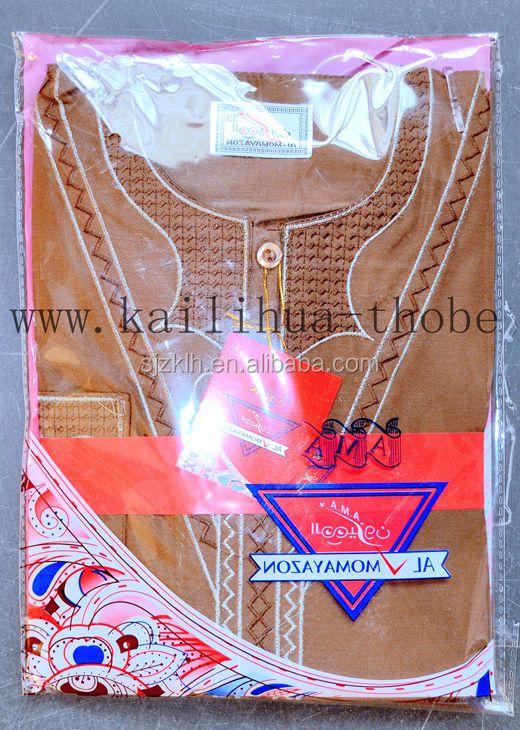 Knitting Items In Dubai : List manufacturers of dubai hijab abaya buy