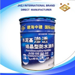 Cementitious crystalline Waterproof Coating Building Material, Powder Coating