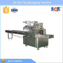 DF-350 Fully automatic weighing beef jerky packaging machine