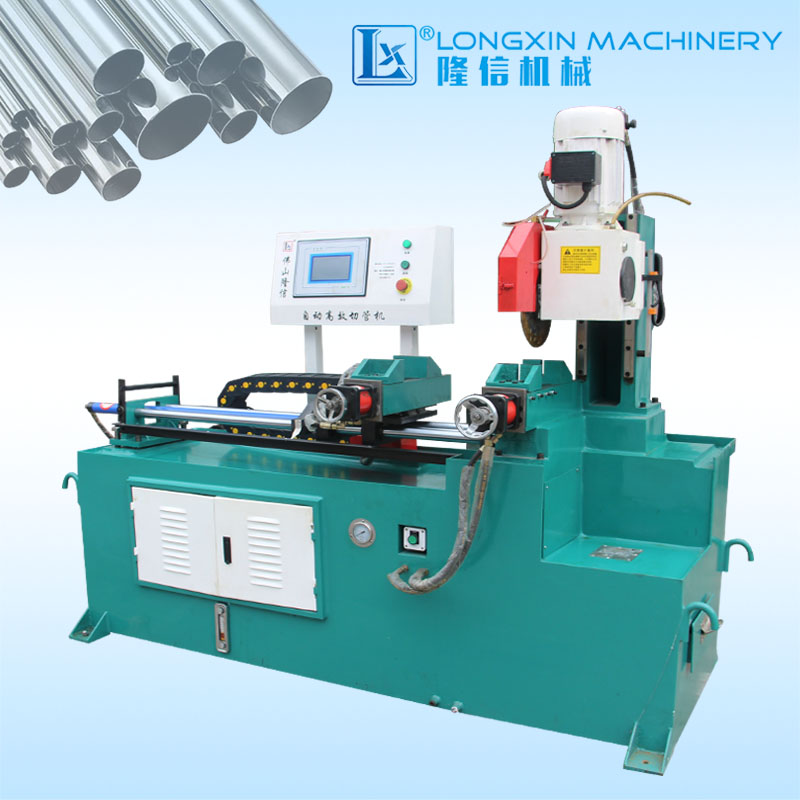 New style pipe cutting machine manufacturers the metal disk saw copper tube pipe cutter
