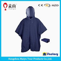 Maiyu best prices polyester teflon coating 100% waterproof custom vinyl raincoat hooded with rain cape reusable rain poncho