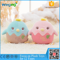 cheap small funny easter baby egg toy plush child toy