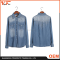 China wholesale European blue long sleeve jean womens denim jacket for ladies