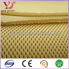 China best screen mesh/nylon mesh/100 polyester composite mesh fabrics