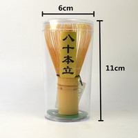 Matcha whisk made of bamboo