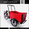 electric assist front load trike BRI-C01 motor tricycle bicycle cargo