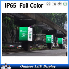 2014 new images led display flash high quality acrylic light P6 P8 P10 P12 P16 P20 P25 outdoor led display for advertising