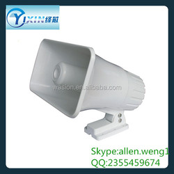 YX-HR406 2015 popular sound fire alarm siren