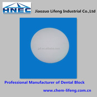 100mm HNEC BRAND Zirconia Dental