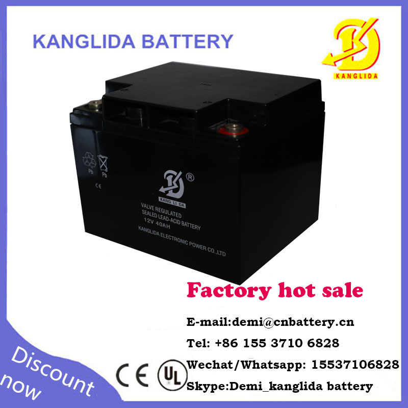 rechargeable battery for ups 12v 40ah