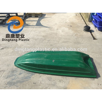 4 Meter plastic boat flat bottom for 2 - 3 person